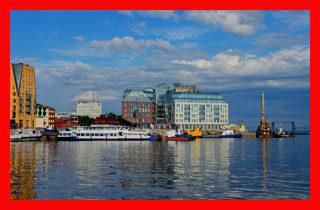 город Архангельск
