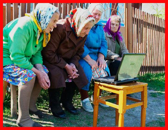 пенсионеры Брянской области