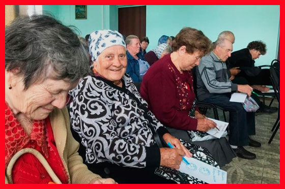 пенсионеры Красноярска
