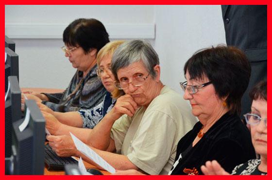 пенсионеры Ставрополья