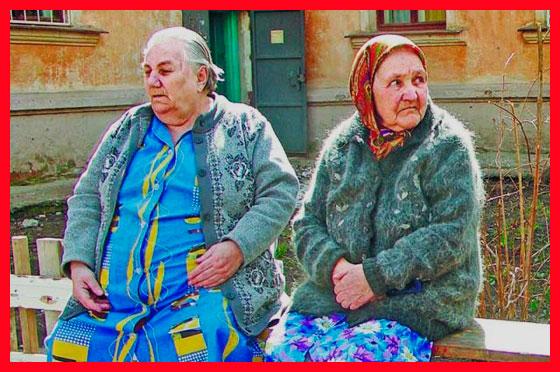 Иркутские пенсионеры
