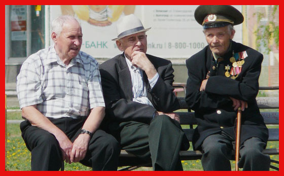 Пенсионеры Волгоградской области