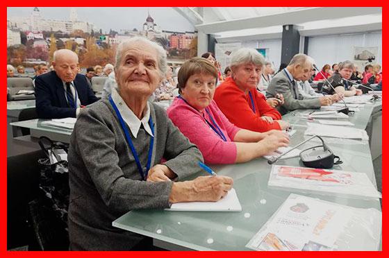 пенсионеры Воронежской области
