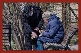 пенсионеры Республики Крым